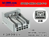 [JAE] MX34 series 5 pole  Female terminal side coupler   only   (No female terminal) /5P025-MX34-JAE-F-tr