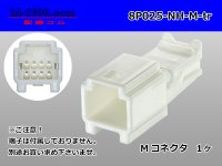 025 Type NH series 8 pole  Male terminal side coupler   only  - male  No terminal /8P025-NH-M-tr