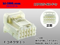 025 Type NH series 1 2 poles  Female terminal side coupler   only  - female  No terminal /12P025-NH-F-tr
