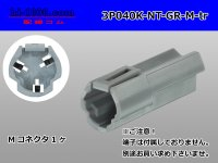 ●[nippon tanshi]040 type N38 series 3 pole M connector [gray] (no terminals) /3P040-NT-GR-M-tr