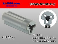 ●[nippon tanshi]040 type N38 series 3 pole F connector [gray] (no terminals) /3P040-NT-GR-F-tr