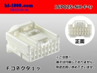025 Type NH series 16 pole  Female terminal side coupler   only  - female  No terminal /16P025-NH-F-tr