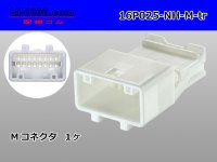 025 Type NH series 16 pole  Male terminal side coupler   only  - male  No terminal /16P025-NH-M-tr
