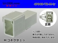 ●[Tokai-rika]M connector with the 040 type 4 pole bracket(no terminals) /4P040-TR-M-tr