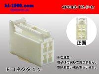 ●[Tokai-rika]040 type 4 pole F terminal side connector (no terminals) /4P040-TR-F-tr