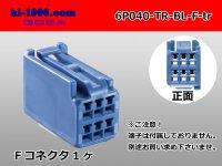 ●[Tokai-rika]040 type 6 pole F terminal side connector [blue] (no terminals) /6P040-TR-BL-F-tr