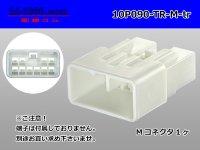 ●[To-kai-rika]090 type 10 pole M connector (no terminals) /10P090-TR-M-tr