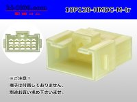 120 Type 10 pole HMDC Male terminal side coupler   only   (No male terminal) /10P120-HMDC-M-tr