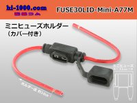 Mini flat type  Type  Fuse holder 30A [color Red]  With electric wire and cover /FUSE30LID-Mini-A77M