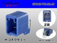 ●[Tokai-rika]040 type 6 pole M terminal side connector male terminal one molding [blue] /6P040-TR-BL-M