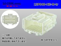 ●[sumitomo]040 type HE series 13 pole M connector (no terminals) /13P040-HE-M-tr