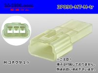 3P090 Type MT series  Male terminal side coupler   only   (No male terminal) /3P090-MT-M-tr