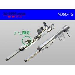 Photo2: ●[Sumitomo]060 Type TS series  Non waterproof  male  terminal /M060-TS