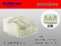 ●[sumitomo]040 type TS series 6 pole (one line of side) F connector (no terminal)/6P040-TS-F-tr