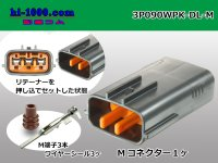 3P090 Type DL /waterproofing/  series  Male terminal side coupler M090WP-HX/DL/SL-MM/3P090WPK-DL-M