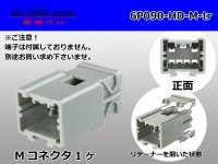 ●[sumitomo]090 type HD series 6 pole M connector(no terminals) /6P090-HD-M-tr