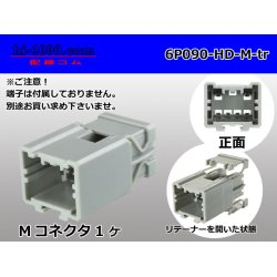 Photo1: 090 Type HD series 6P Male terminal side coupler   only   (No male terminal) /6P090-HD-M-tr