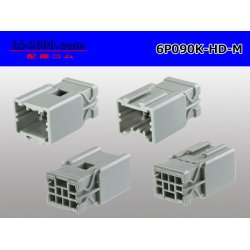 Photo2: 090 Type HD series 6P Male terminal side coupler   only   (No male terminal) /6P090-HD-M-tr