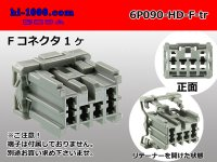 ●[sumitomo]090 type HD series 6 pole F connector(no terminals) /6P090-HD-F-tr