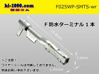 ■[Sumitomo] 025 type TS waterproof series F terminal (No wire seal)/ F025WP-SMTS-wr