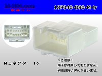 18P040 Type +090 Type  hybrid  Male terminal side coupler   only   (No male terminal) /18P040-090-M-tr