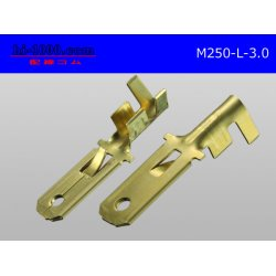 Photo2: [Yazaki] 250 type male terminal (for the 3.0mm2 electric wire) male terminal /M250-L-3.0