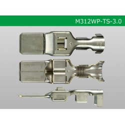 Photo3: 312 Type TS /waterproofing/  series 3.0sq  male  terminal   only  ( No wire seal )/M312WP-TS-3.0-wr