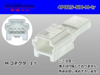 025 Type  [SWS] NH series 4 pole  Male terminal side coupler   only  - male  No terminal /4P025-NH-M-tr