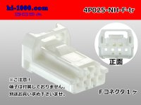 025 Type  [SWS] NH series 4 pole  Female terminal side coupler   only  - female  No terminal /4P025-NH-F-tr