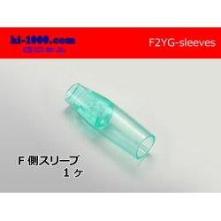 Photo1: 2-tine  Round Bullet Terminal  terminal   female  Sleeve /F2YG-sleeves