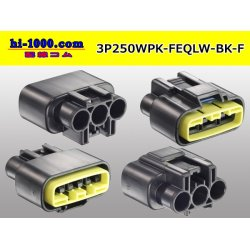 Photo2: ●[furukawa] QLW waterproofing series 3 pole F connector [black] (no terminals) /3P250WP-FEQLW-BK-F-tr