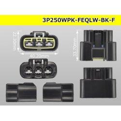 Photo3: ●[furukawa] QLW waterproofing series 3 pole F connector [black] (no terminals) /3P250WP-FEQLW-BK-F-tr