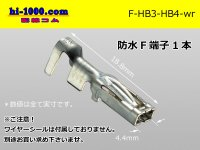HB3/HB4  female  terminal   only  ( No wire seal )/F-HB3-HB4-wr