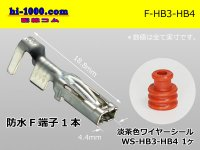 HB3/HB4  female  terminal + With wire seal /F-HB3-HB4