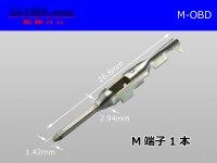 [SWS] OBD- 2  male  terminal /M-OBD