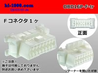 [ [AMP] ] OBD- 2 16 pole  Female terminal side coupler   only   (No female terminal) /OBD16P-F-tr