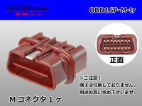[SWS] OBD- 2 16 pole  Male terminal side coupler   only   (No male terminal) /OBD16P-M-tr