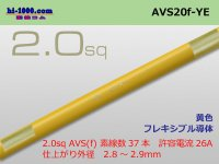 CPAVS2.0F Thin-wall low-voltage electric wire for automobiles (1m) [color Yellow] /AVS20f-YE