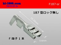187 Type  No lock  female  terminal   only  - No sleeve /F187-sr