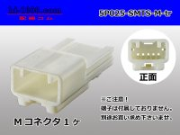 5P(025 Type )-SMTS Male terminal side coupler   only   (No male terminal) /5P025-SMTS-M-tr