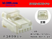 5P(025 Type )-SMTS Female terminal side coupler   only   (No female terminal) /5P025-SMTS-F-tr
