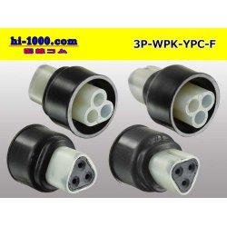 Photo2: ●[yazaki] YPC waterproofing 3 pole F side connector (no terminals) /3P-WP-YPC-F-tr