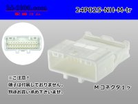 025 Type NH series 24 pole  Male terminal side coupler   only  - male  No terminal /24P025-NH-M-tr