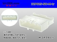 ●[sumitomo] 025 type NH series 32 pole M side connector, it is (no terminals) /32P025-NH-M-tr