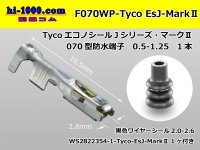 070 Type  /waterproofing/   Receptacle contact 0.5-1.25/F070WP- [Tyco-Electronics] -EsJ-Mark 2