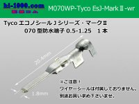 070 Type  /waterproofing/   Tab contact 0.5-1.25( No wire seal )/M070WP- [Tyco-Electronics] -EsJ-Mark 2 -wr