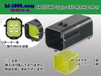 [Tyco-Electronics]  Econosole J series _ Mark 070 Type 4 pole  Waterproof cap  Male side  Connector only  (No terminal)
