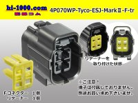 ●[TE] 070 Type Econosole J series Markll Waterproof 4 pole Female Connector only (No terminal)/4P070WP-Tyco-EsJ-Mark2-F-tr