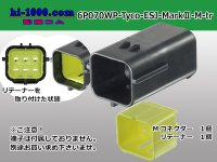 [Tyco-Electronics]  Econosole J series _ Mark 070 Type 6 pole  Waterproof cap  Male side  Connector only  (No terminal)