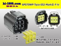 [Tyco-Electronics]  Econosole J series _ Mark 070 Type 6 pole  Waterproof plug  Female side  Connector only  (No terminal)